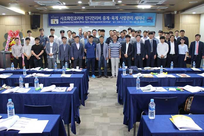 Sajo hosts seminar in South Korea for Indian River poultry